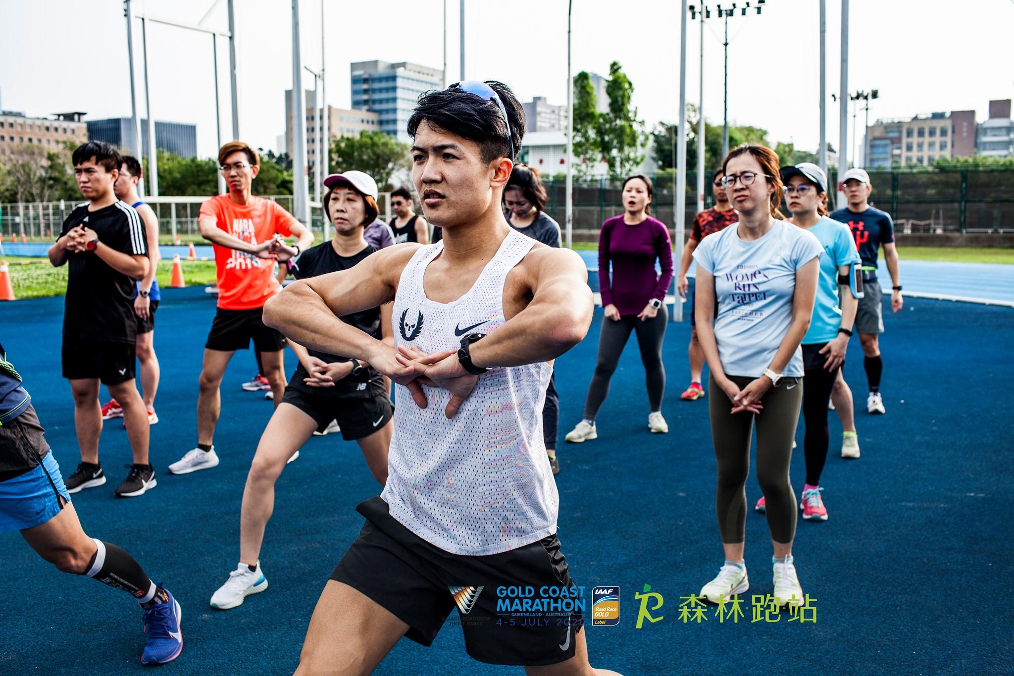 黃金海岸馬拉松訓練營-伸展