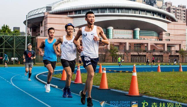 黃金海岸馬拉松訓練營 跑步訓練