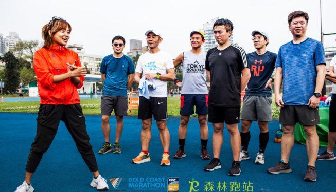 黃金海岸馬拉松訓練營
